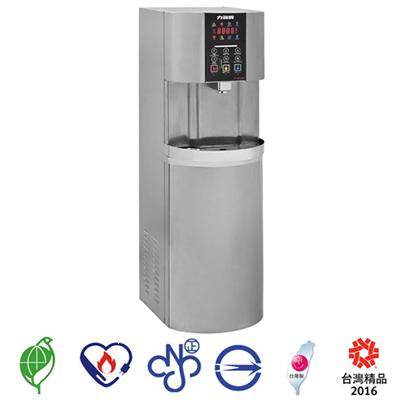 冰溫熱程控式飲水機 LP-CH-811