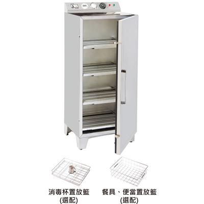 餐具高溫消毒櫃